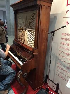 2014楽器フェア3.JPG
