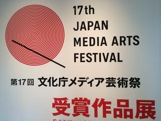 2014_Media1.JPG