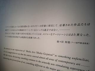 2014_Media2.JPG