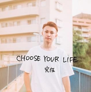 ChooseYourLife_Kango.jpg