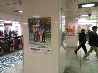 ひばりポスター3.JPG