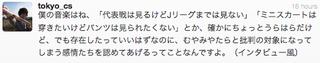 スクリーンショット 2013-06-06 1.15.32.png
