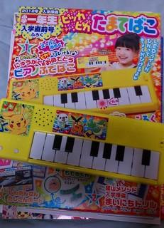 ポケモンピアノふでばこ.jpg
