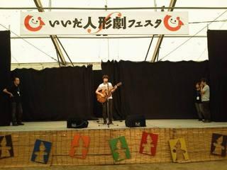 人形劇フェスタ2013-1.jpg