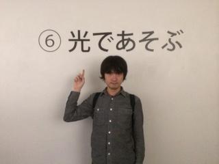 魔法の美術館2.JPG