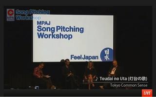 MIDEM 2014 Tokyo Common Sense.jpg