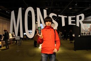 MonsterMonster.jpg