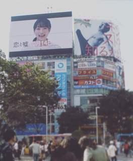 SHOWROOM_恋と嘘_1.jpg