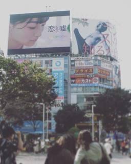 SHOWROOM_恋と嘘_2.jpg