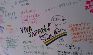 Sakura Project6.jpg